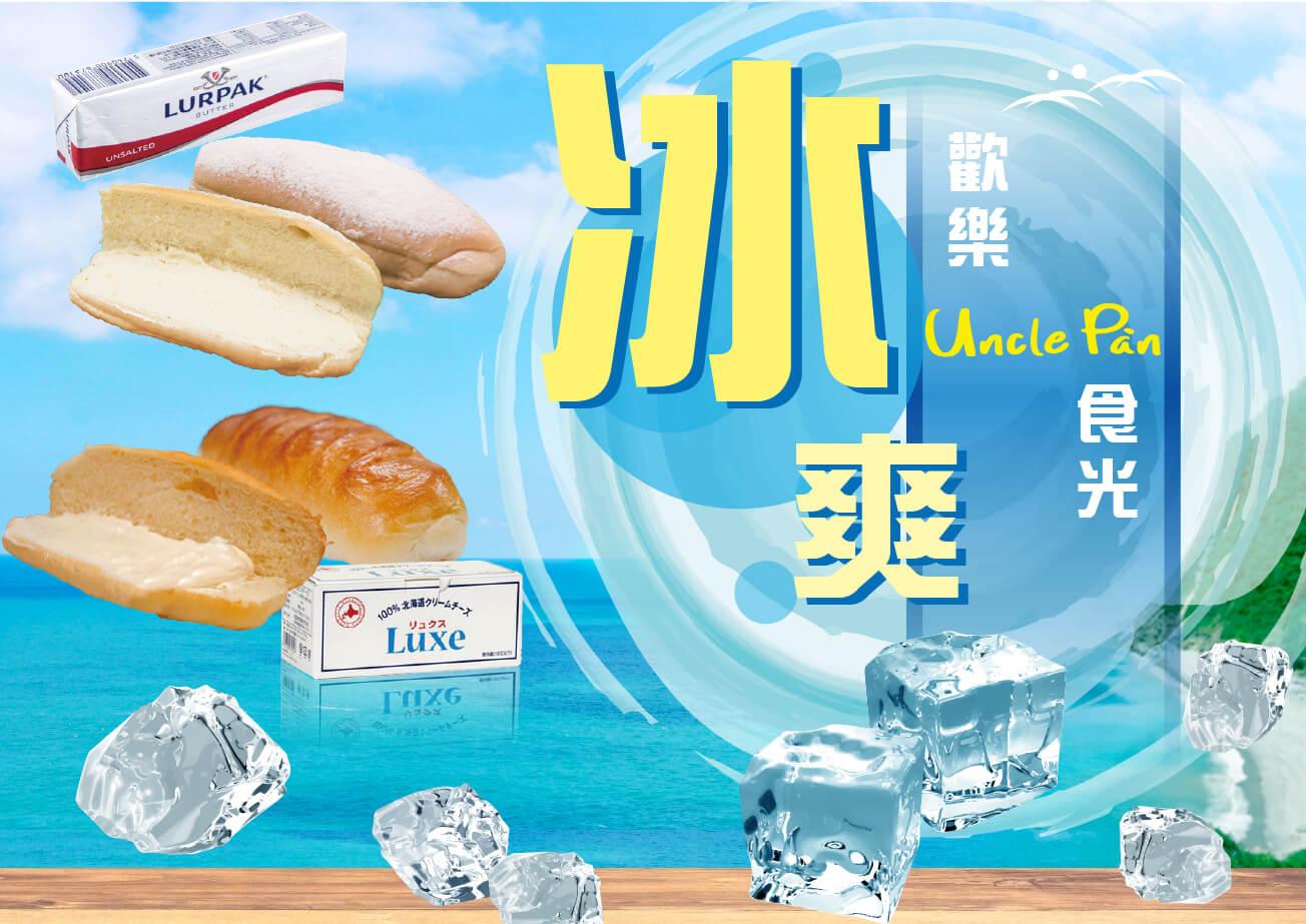 冰冰吃麵包.jpg