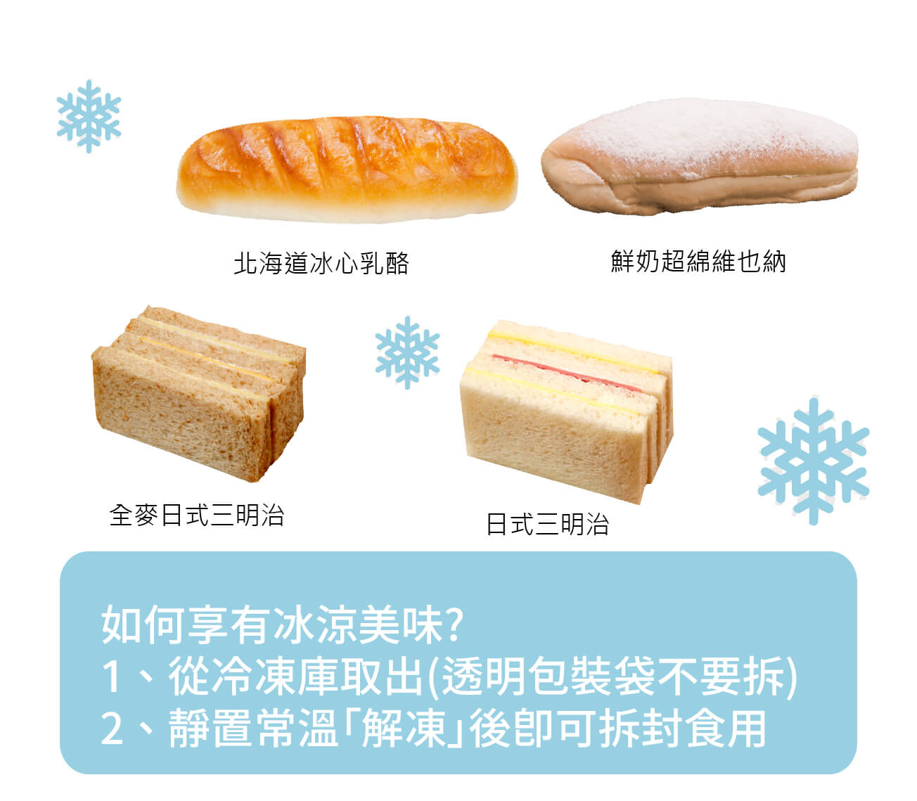 冰冰吃.jpg